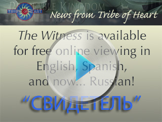 HB News Slide Show